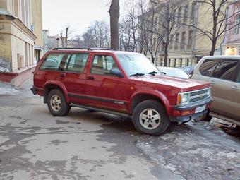 """Москва отказалась от идеи """"парковочной полиции"""""""