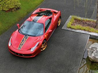 Ferrari отпразднует 20-летие на рынке Китая спецверсией купе 458 Italia