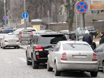 Москва начнет рассылать по почте штрафы за парковку с 15 апреля