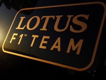 Журналисты узнали кандидатов на покупку компании Lotus Cars
