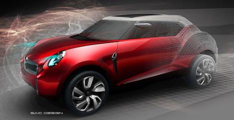 SAIC привезет в Пекин концептуальный кроссовер под маркой MG