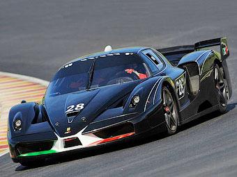 Cверхредкий суперкар Ferrari уйдет с молотка