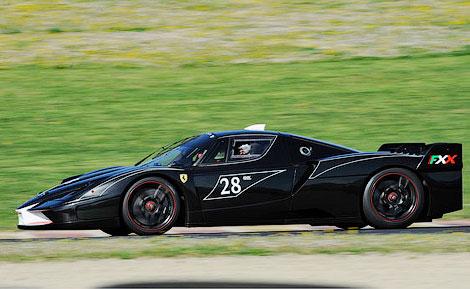За редкий спортивный автомобиль планируется выручить 1,7 миллиона евро