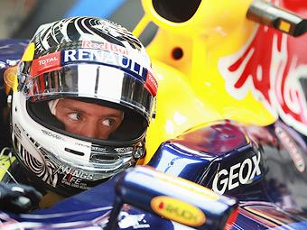 Команда Red Bull пересадила Феттеля в обновленную версию болида