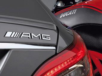 Ателье AMG отказалось от партнерства с Ducati