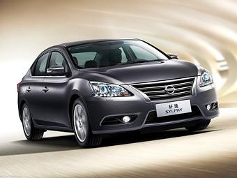 В Пекине дебютировал новый глобальный седан Nissan