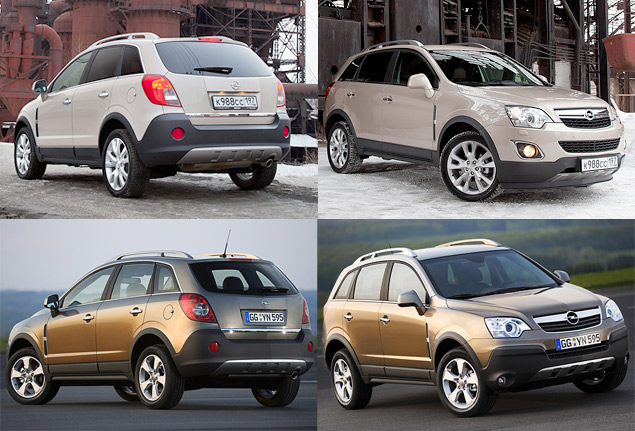 Opel едва уловимо обновил кроссовер Antara. Фото 1