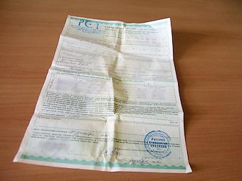 Госдума разрешила покупать краткосрочный полис ОСАГО без талона ТО