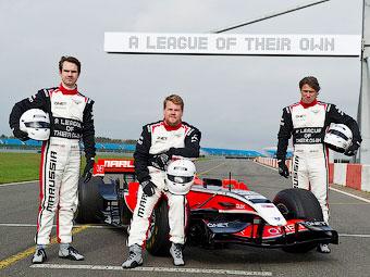 Британские комики протестировали болид российской команды Формулы-1