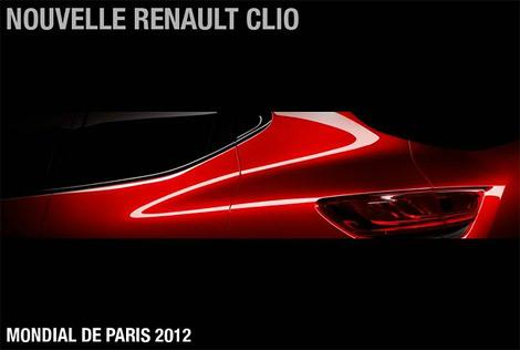 Хэтчбек рассекретят на сентябрьском моторшоу в Париже