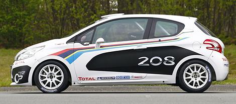 Автомобиль подготовлен для участия в раллийной категории R2