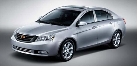 На заводе в Черкесске начнут собирать автомобили под китайской маркой Emgrand