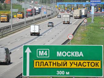 Платная трасса в Подмосковье оказалась закрытой для местных жителей