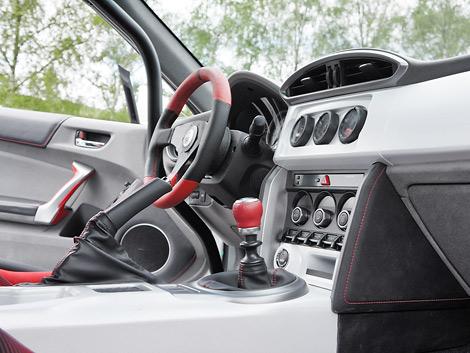 Ателье Gazoo Racing представило тюнинг-пакет для японского спорткупе. Фото 3