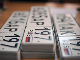ГИБДД предложила регистрировать машины без привязки к месту жительства