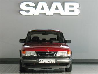 В борьбу за Saab включился таинственный автопроизводитель