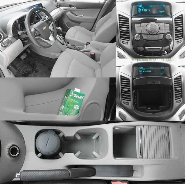 Длительный тест Chevrolet Orlando: часть вторая. Фото 1