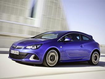 """Opel назвал российские цены на """"заряженную"""" Astra OPC"""