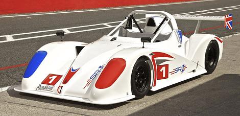 Британский производитель представил новую модель с мотором Suzuki. Фото 2