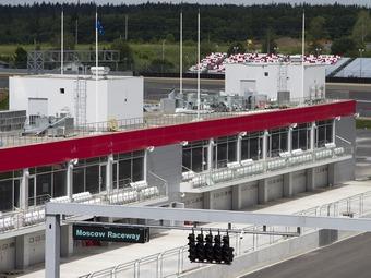 FIA разрешила проводить гонки на автодроме Moscow Raceway