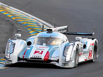 Audi покинет гонки на выносливость