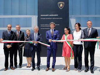 Компания Lamborghini открыла новый дизайнерский центр