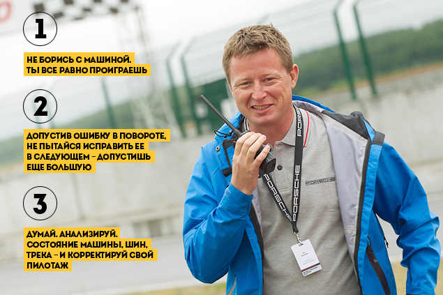 Изучаем Нижегородское кольцо с инструкторами Porsche. Фото 7