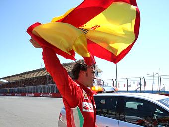 Алонсо и Хэмилтон избежали штрафов за нарушения правил в Валенсии