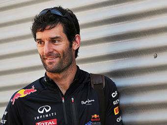 Марк Уэббер продлил контракт с Red Bull