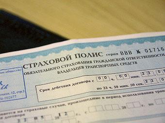 Госдума разрешила получать полис ОСАГО без техосмотра