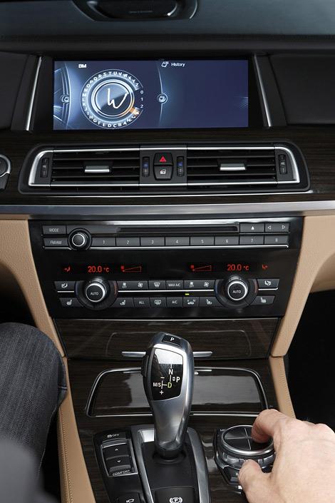 Компания представила комплекс iDrive нового поколения. Фото 3