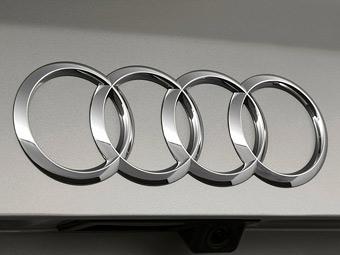 Audi выпустит минивэн и мотоцикл