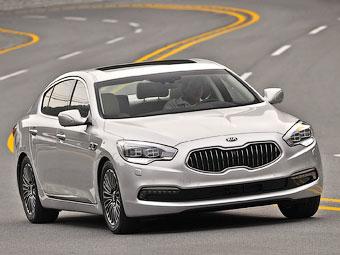 Kia выбрала название для конкурента BMW 7-Series