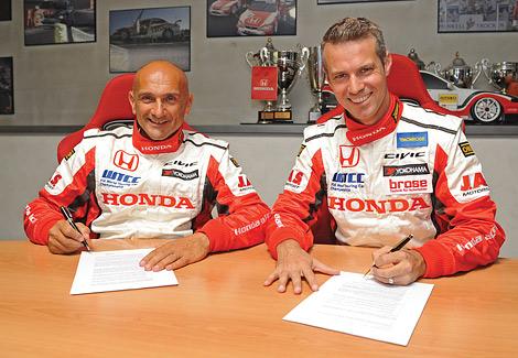 Honda объявила новый состав своих пилотов в кузовном чемпионате