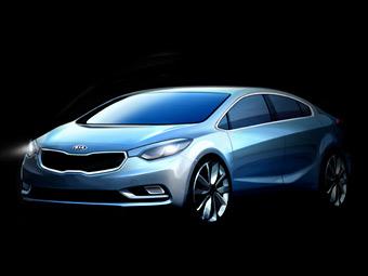 Компания Kia рассекретила внешность нового седана Cerato