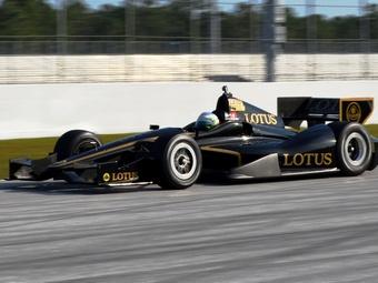Группа Lotus уйдет из гоночной серии INDYCAR