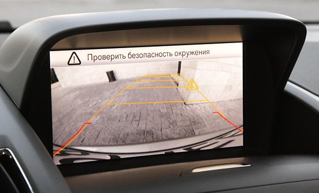 Проверяем Opel Zafira Tourer на готовность к длинным поездкам. Фото 4