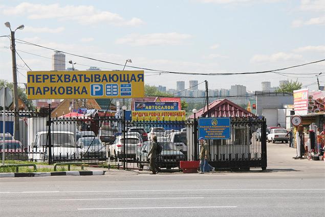 Как работают перехватывающие парковки в Москве. Фото 1