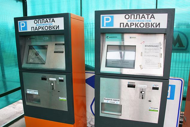 Как работают перехватывающие парковки в Москве. Фото 16