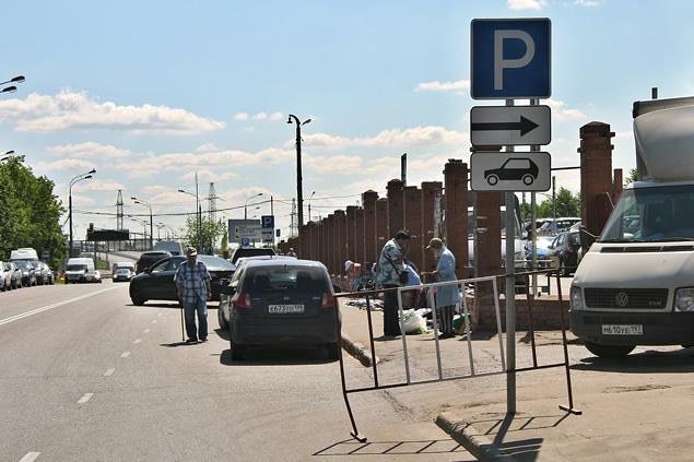 Как работают перехватывающие парковки в Москве. Фото 37