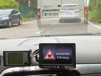 Ford начал тестировать системы общения автомобилей друг с другом