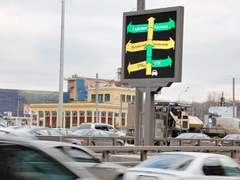 С московскими водителями посоветуются о работе информационных табло