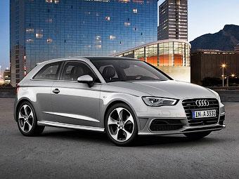 Названы российские цены на новую трехдверку Audi A3