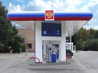 Бензин в России оказался самым дешевым в Европе и СНГ