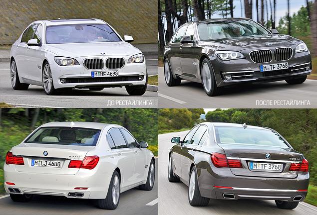 Тест-драйв «пропатченного» BMW 7-Series. Фото 1