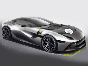 Компания Ferrari построит для бизнесмена уникальный суперкар