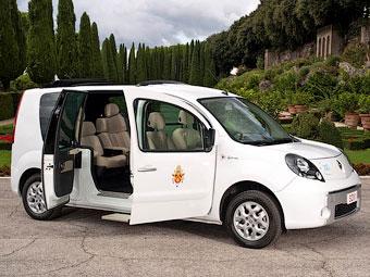 Папе Римскому подарили два электрофургона Renault