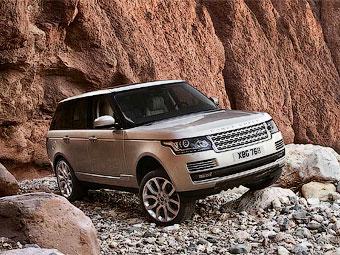 В России начали принимать заказы на новый Range Rover