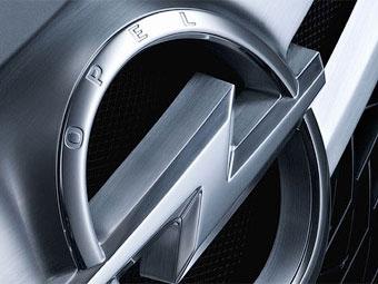 Концерну General Motors посоветовали избавиться от Opel