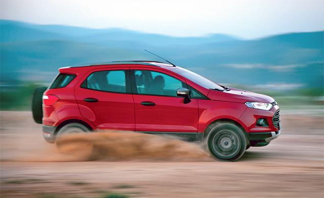 """""""Мотор"""" узнал о планах Ford на ближайшее будущее. Фото 6"""
